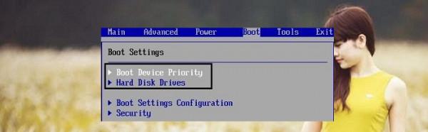 Sửa lỗi No boot device not found